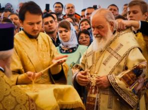 Патриарх Кирилл похвалил брянские дороги