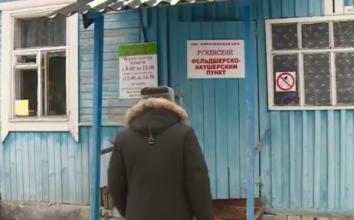 В Карачевском районе открылся обновленный фельдшерский пункт
