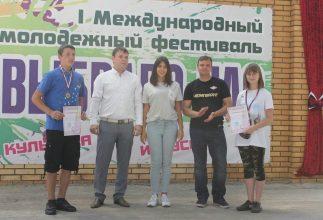 В Стародубе во второй раз пройдет Международный фестиваль «Время выбрало нас»