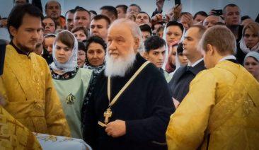В Брянск приехал Святейший Патриарх Кирилл