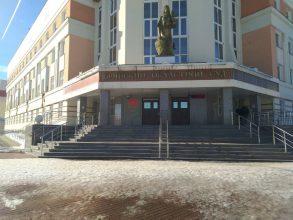 Областной суд эвакуировали в Брянске