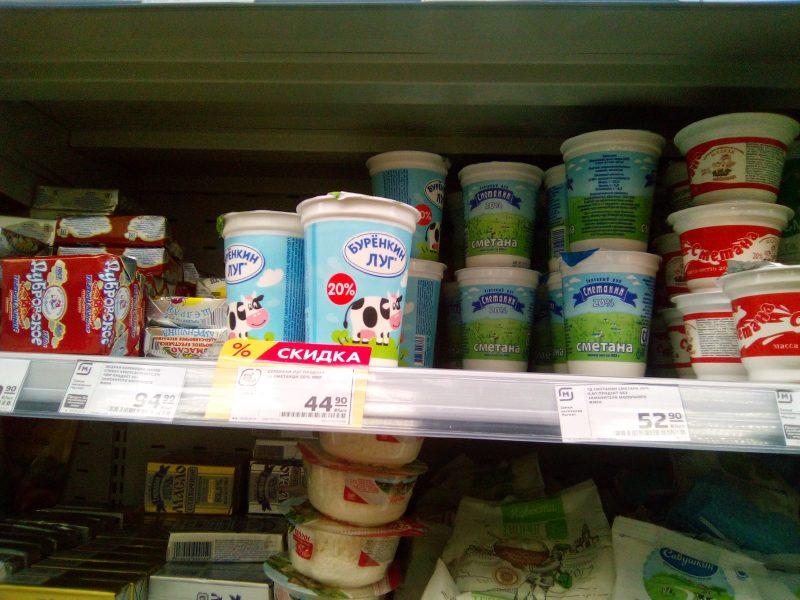 В брянском магазине забыли про новые правила выкладки молочки