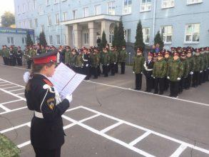 В Клинцах приняли присягу юные спасатели