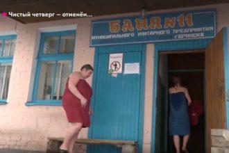 Уникальную баню в Радице передали в аренду клубу «Добрыня»