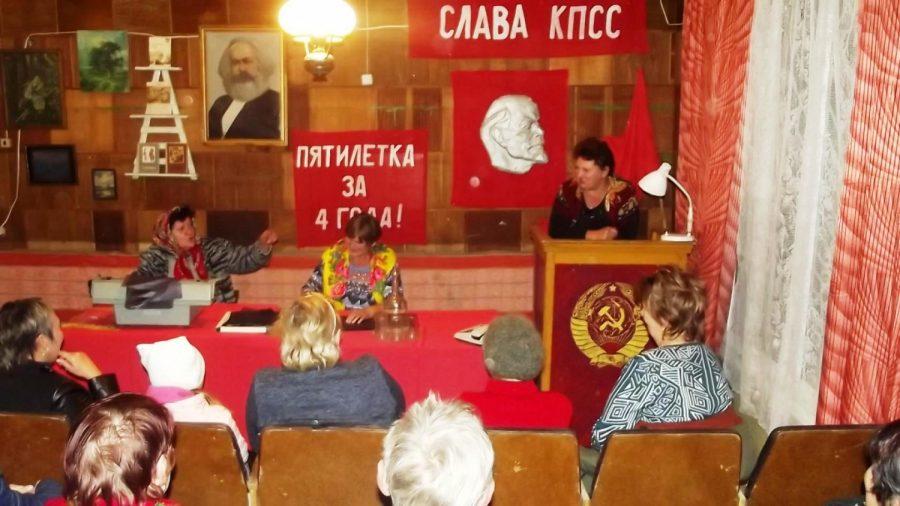 Брянское село отправилось в коммунистическое прошлое