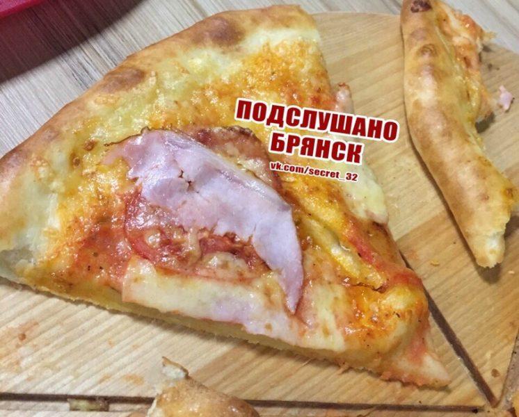 Жителя Брянска возмутила пицца в кафе ТРЦ «Мельница»