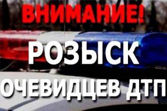 В Брянске водитель BMW ищет свидетелей ДТП на парковке ТРЦ «Аэропарк»