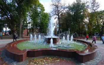 В Брянске официально открыли сквер Карла Маркса