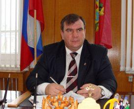 Главой администрации Брасовского района избрали Сергея Лавокина