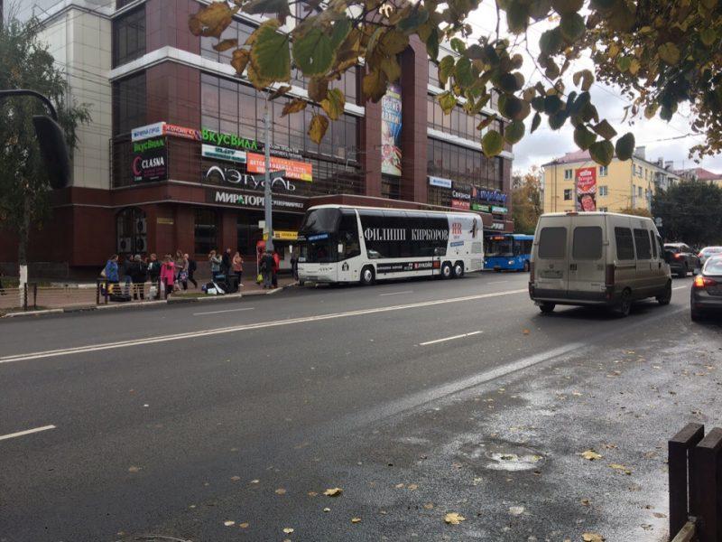 В Брянск заплутал автобус Филиппа Киркорова