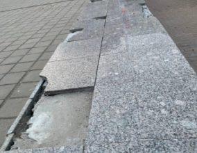 В Брянске разбили плитку на площади Партизан