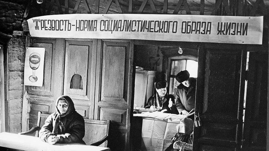 В Брянской области с 1 января подорожают водка и коньяк