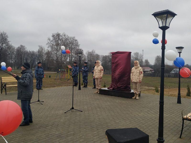 В селе Глоднево под Брасово открыли памятный монумент