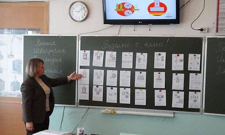 Программа педагога брянского «Кванториума» стала одной из лучших в стране