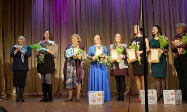 В Брянске наградили лучших педагогов школ искусств