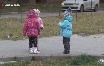 Быть или не быть скверу в честь 120-летия Фокинского района Брянска?
