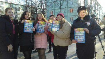 Школьники призвали брянцев к безопасности на дороге