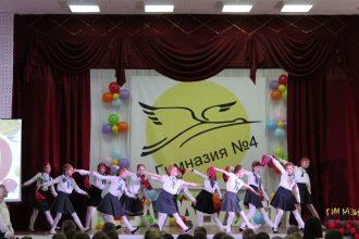 В Брянске гимназия № 4 отмечает 70-летний юбилей