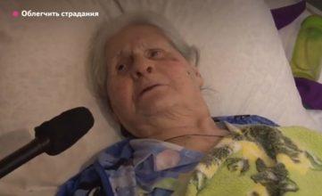 Тюрьма в собственном доме: брянская пенсионерка просит помощи