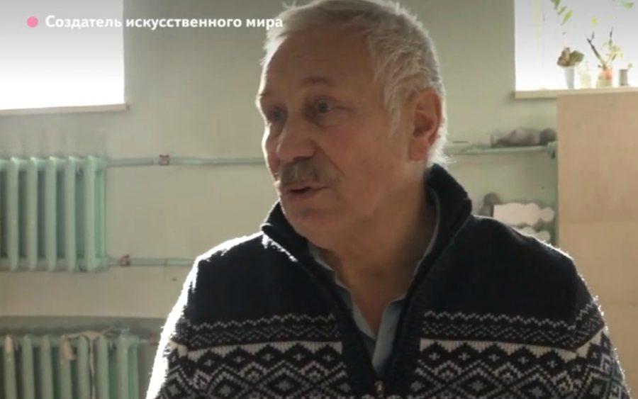 В Брянске состоялся творческий вечер художника-бутафора Михаила Боброва