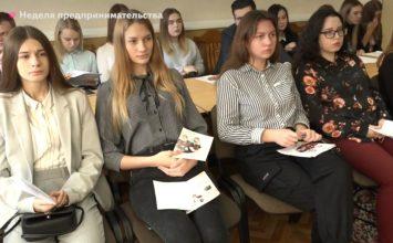 В Брянске успешные бизнесмены устроили студентам мастер-класс