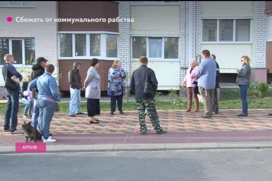 Брянцы судятся с УК «Светал»