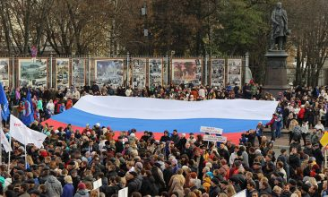 Жителей Брянщины поздравили с Днем народного единства