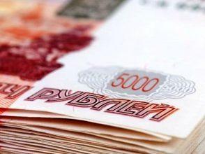 Ложные страховые взносы оставили жителя Бежицы без 111 тысяч рублей