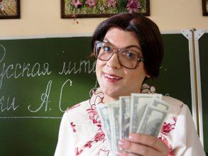 Брянские власти выяснят причины поборов в школах и детсадах