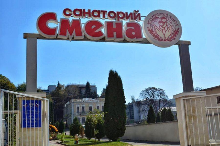В брянском департаменте образования прокомментировали отравление детей