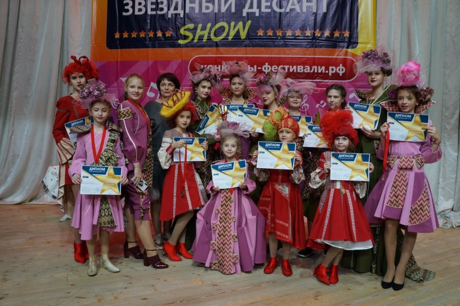 В Брянске состоялся международный конкурс «Фактор успеха»