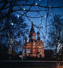 В Брянске начали готовиться к Новому году