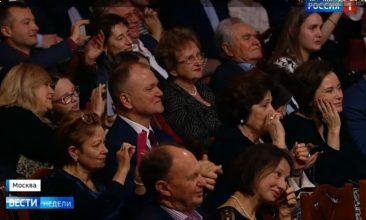 На концерте Александры Пахмутовой в Москве заметили зама брянского губернатора