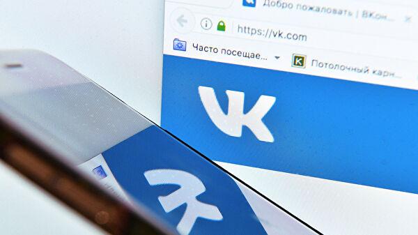 Брянцы жалуются на сбои в работе соцсети ВКонтакте