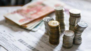 Брянцам могут разрешить не платить за некачественные услуги ЖКХ
