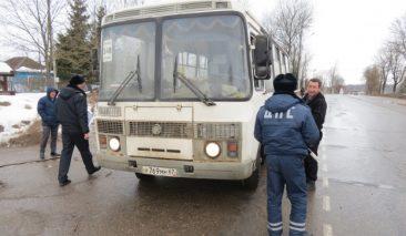 В Жуковском районе в понедельник проверят автобусы