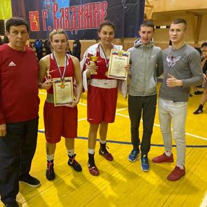 Брянские боксеры привезли из Владимира три золотых медали