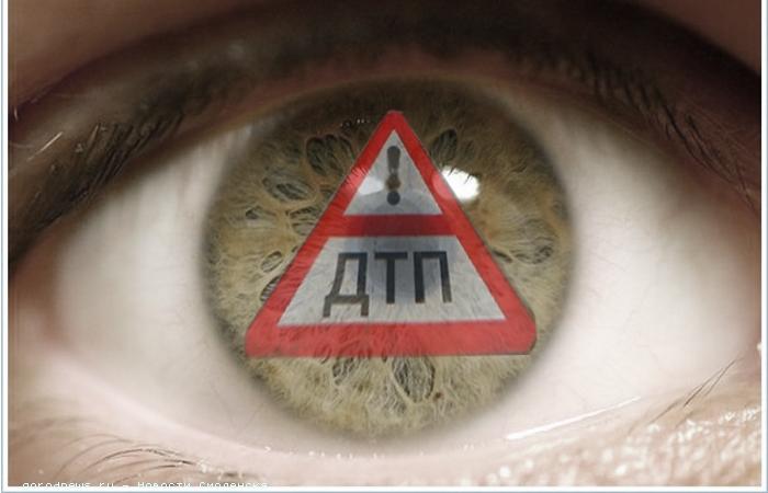 В Брянске ищут свидетелей ДТП на переулке Пилотов