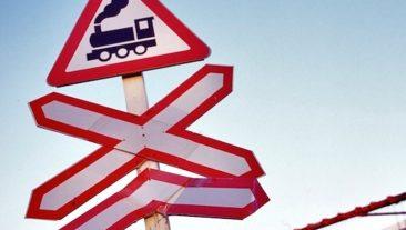 В Белых Берегах ограничат движение на железнодором переезде