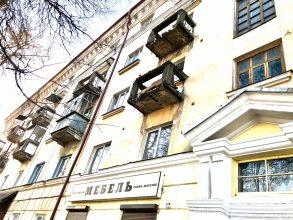 Брянцев ужаснули балконы в доме на Арсенальской