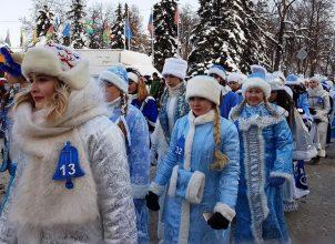 В поселке Локоть пройдет парад Снегурочек