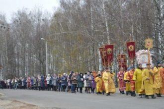 В Новозыбкове День Казанской иконы Божией Матери отметили крестным ходом