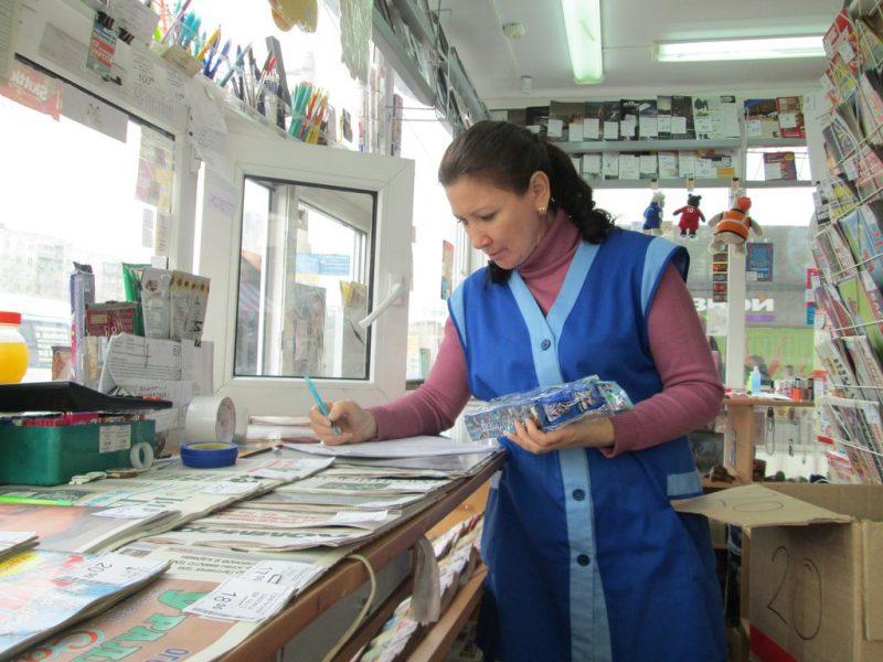 В Брянске изменили систему оплаты за установку киосков