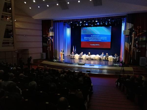 Секретарем брянского отделения «Единой России » стал Александр Богомаз