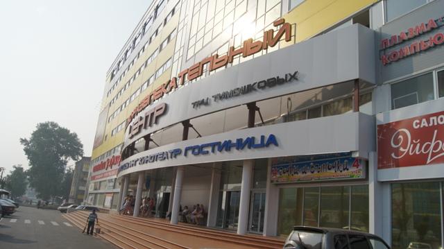 В Брянске рассмотрение дела о ТРЦ «Тимошковых» перенесли на 19 ноября