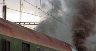 На Брянщине проводят проверку по факту задымления в поезде «Москва— Киев»