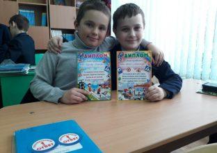 В Новозыбкове школьникам выдали дипломы знатоков ПДД