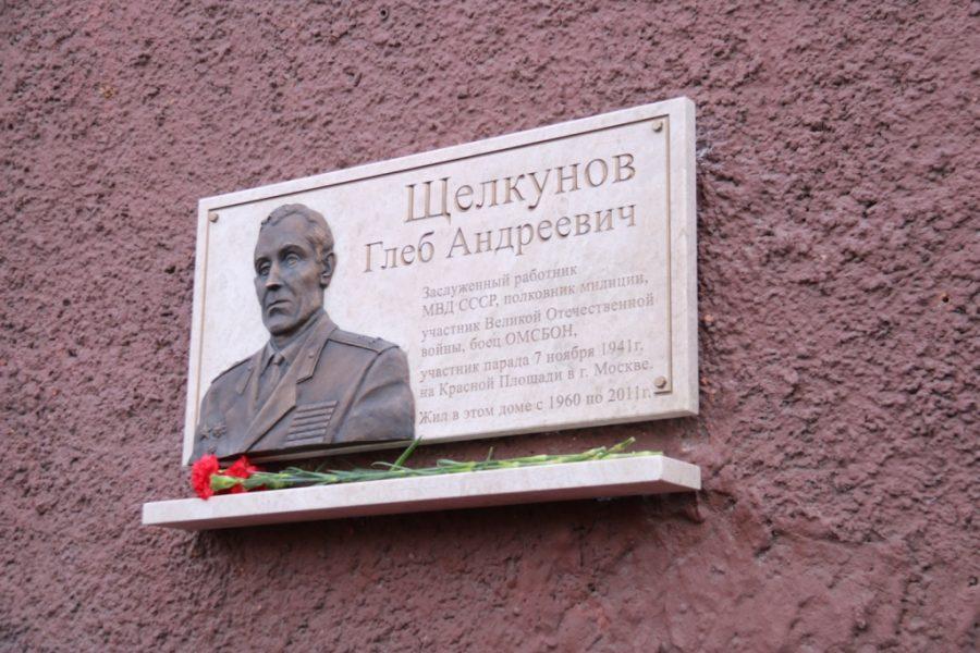 В Брянске увековечили память полковника милиции Глеба Щелкунова