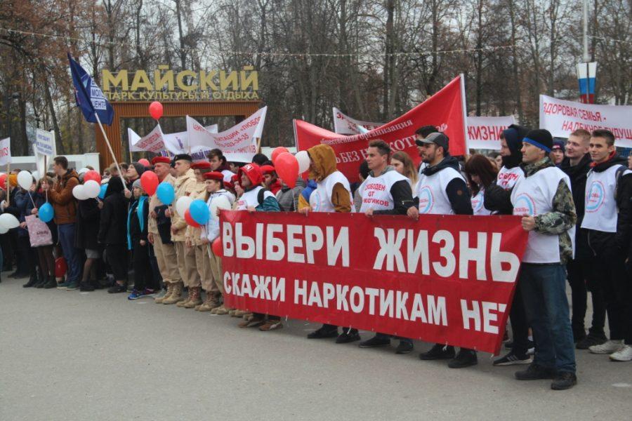 В Бежицком районе Брянска прошел «Марш жизни»