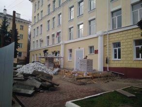 В Брянске восстановят исторический облик строительного колледжа